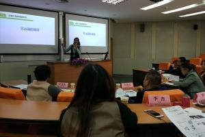 上海交通大学养老产业总裁班线下bob体育app下载